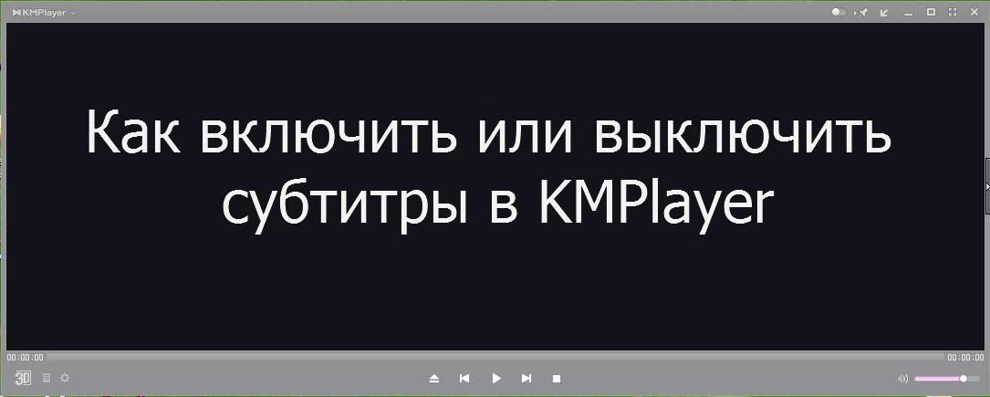 subtitles-head